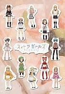 <<オリジナル>> スィーツガールズ / モノクロ・ワークス