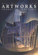<<オリジナル>> Ayato Hirasaka -2016 ARTWORKS CHARACTER SKETCHES / BR. 1