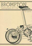 <<オリジナル>> BROMPTON Starting Book 2017 Lite / 拝御光房