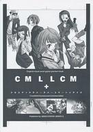 <<オリジナル>> CMLLCM+ クロスマッチラバーラバーコマーシャライズ / GENOCIDE KISS
