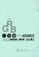 <<オリジナル>> 【コピー誌】RGB+1 ADVANCE / IMPULSIVE/UNIT NR