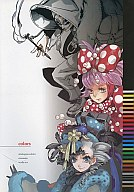 <<オリジナル>> colors / 鉄腕ニトロ