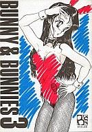 <<オリジナル>> BUNNY & BUNNIES 3 / B's CLUB