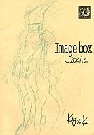 Image box / HQ's(梶山準備会)