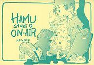<<オリジナル>> HAMU-studio ON AIR / HAMU-studio