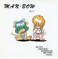 <<オリジナル>> MAN-BOW Vol.0 / MAN-BOW編集部
