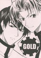 <<アイシールド21>> GOLD (進清十郎×桜庭春人) / CORKSCREW