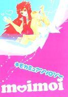 <<聖闘士星矢>> moimoi (カミュ) / uchupan
