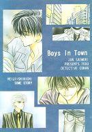 <<名探偵コナン>> Boys In Town (服部平次×工藤新一) / EONCE