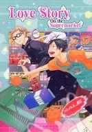 <<ハイキュー!!>> Love Story On the Supermarket (山口忠×月島蛍) / SUNBABY