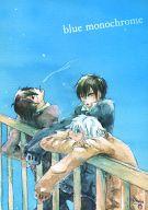 <<銀魂>> blue monochrome (坂田銀時×土方十四郎 高杉晋助×土方十四郎) / 幾
