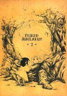 <<ヘタリア>> FRIEND JUBILAEUM -2- (ローデリヒ×バッシュ) / Yotaroom