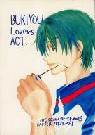 <<テニスの王子様>> BUKIYOU Lovers ACT. (越前リョーマ×手塚国光) / HAUSER