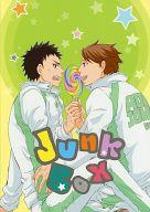 <<ハイキュー!!>> Junk Box (及川徹×岩泉一) / crispy‐mints