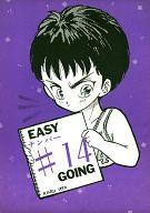 <<スラムダンク>> EASYナンバー#14GOING (三井寿中心) / 一太かる
