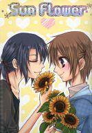 <<ガンダムSEED&DESTINY>> Sun Flower (アスラン×キラ) / とーてむぽーる