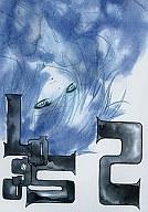 <<ガンダムSEED&DESTINY>> LOGOS 2 (アスラン×キラ) / Pu