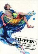 <<涼宮ハルヒの憂鬱>> FILIPPIN' (キョン・古泉) / トバリ雑貨