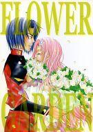 <<ガンダムSEED&DESTINY>> FLOWER GARDEN (アスラン×ラクス) / ITALIAN BOSS