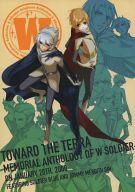 <<その他アニメ・漫画>> ソルジャー缶 W Soldier Only Event (ジョミー、ブルー) / derSCHWINDEL/LONGNECK