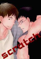 <<黒子のバスケ>> Scratch (木吉鉄平×日向順平) / a*k*m