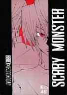 <<遊戯王>> SCARY MONSTER (城之内克也×海馬瀬人) / KICK46