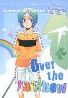<<テニスの王子様>> Over the rainbow (立海大附属中メイン) / はりさぼDX