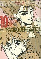 <<新世紀GPXサイバーフォーミュラ>> 10th RACING GENERATION総集編 (ブリード加賀、風見ハヤト) / 紫BRAND