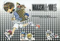 <<テニスの王子様>> WAKASHI☆100% 日吉若オンリーイベント 下剋城記念アンソロジー (日吉若中心) / きのこ同盟