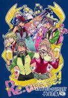 <<TIGER&BUNNY(タイガー&バニー)>> Re,uuuse! (虎徹×バーナビー) / Me-the4