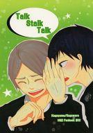 <<ハイキュー!!>> Talk Stalk Talk (影山飛雄×菅原孝支) / luz