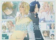 <<最遊記>> DREAM DRIVE (玄奘三蔵×孫悟空、焔×金蝉) / high-mode