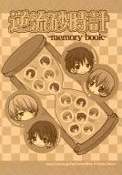 <<その他アニメ・漫画>> 逆流砂時計-memory book- (オールキャラ) / 逆流砂時計