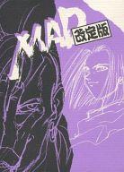 <<ドラゴンボール>> MAD改定版 (オールキャラ) / YAN