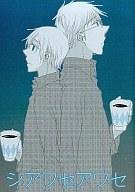 <<ヘタリア>> シアワセアワセ (ベールヴァルド×ティノ) / chrysanth