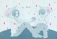 <<テニスの王子様>> 葵月 (伊武深司×神尾アキラ) / FORGET-ME-NOT