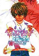 <<よろず>> Art works of acute girls / acute girls
