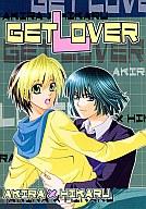 <<ヒカルの碁>> GET LOVER (アキラ×ヒカル) / 100万会