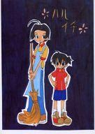 <<その他アニメ・漫画>> ハルイチ (あがたヒカル×天領イッキ) / りんごの王冠
