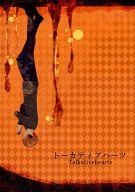 <<ヘタリア>> トーカティブハーツ (アーサー×本田菊) / 無い/p*p/daylily