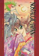 <<新世紀GPXサイバーフォーミュラ>> NOSTALGIC・JAPAN (加賀城太郎、風見ハヤト) / KATSUMI