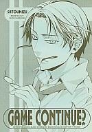 <<テニスの王子様>> GAME CONTINUE? (忍足侑士×跡部景吾) / 砂糖水