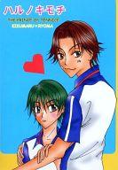 <<テニスの王子様>> ハルノキモチ (菊丸英二×越前リョーマ) / タマゴロウKINGDOM