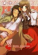 <<ヘタリア>> my little blossom (ヘラクレス×エリザベータ) / 戦国cartoon