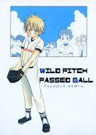 <<おおきく振りかぶって>> WILD PITCH PASSED BALL (阿部隆也×三橋廉) / はみだし自遊人の部屋