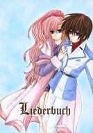 <<ガンダムSEED&DESTINY>> LiederBuch (キラ×ラスク) / キララクにまみれ隊!