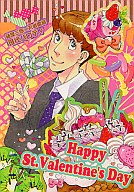 <<落第忍者乱太郎>> Happy St.Valentine's Day (鉢屋三郎×不破雷蔵) / 汝の敵を許せ