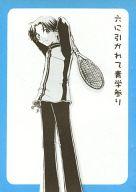 <<テニスの王子様>> 六に引かれて青学参り (菊丸英二、不二周助) / Ar-ta
