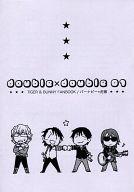 <<TIGER&BUNNY(タイガー&バニー)>> 【コピー誌】double×double 01 (バーナビー×虎徹) / Lupus
