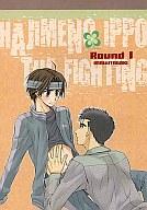 <<その他アニメ・漫画>> Round 1 (今井×板垣) / プラスチックエコー